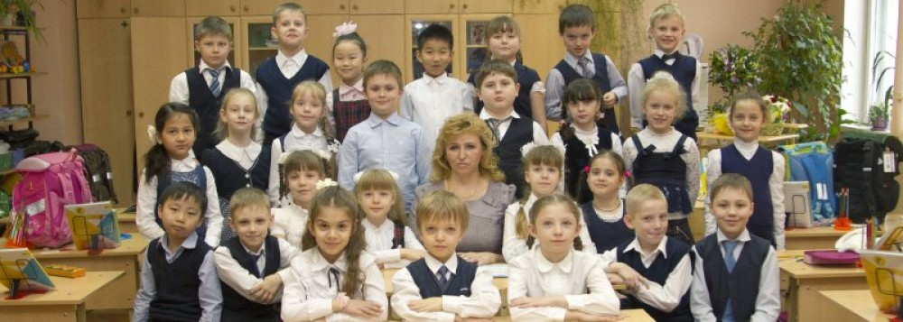 Класс Родионовой И.П.